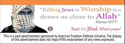 Hamas-TV-Killing-Jews-Ad