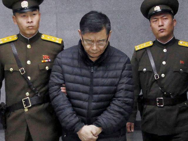 korea pastor