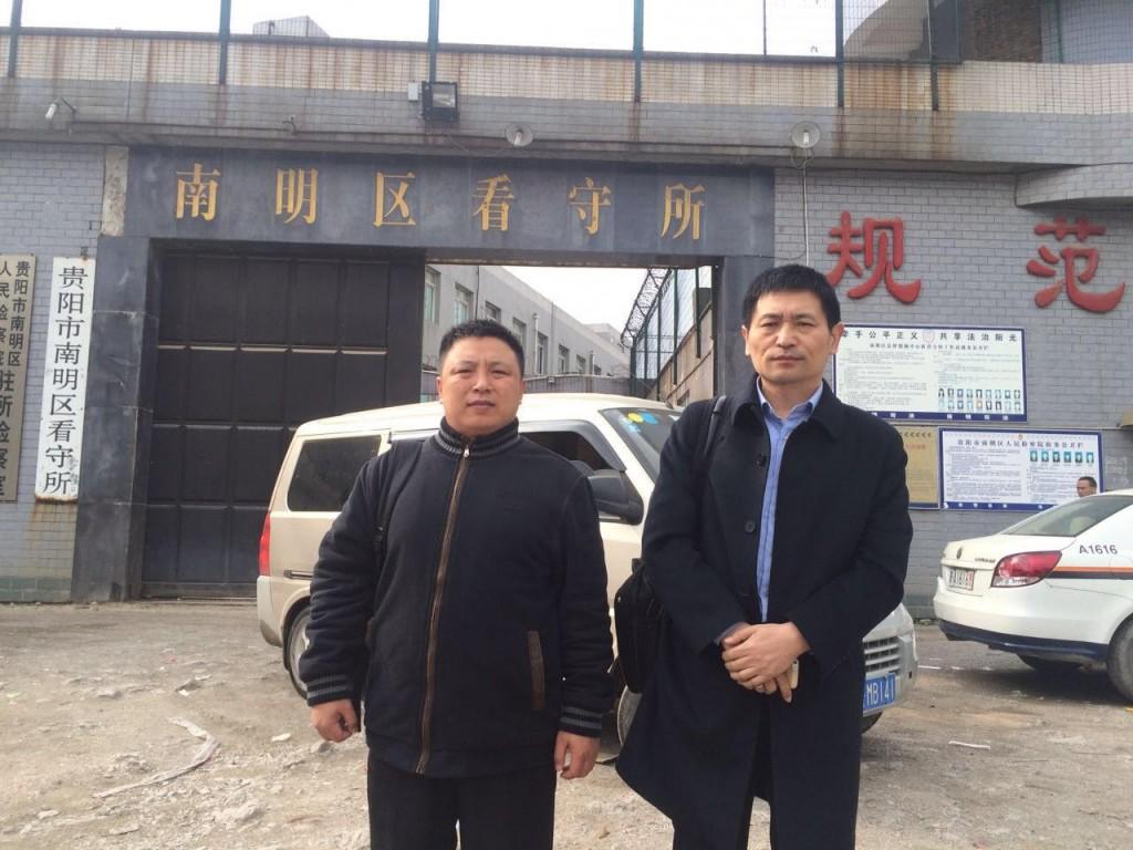 chen jiangang and chao yonglin